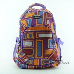 Ученическа раница евтина с шарка комбинация от цветове с подсилени дръжки