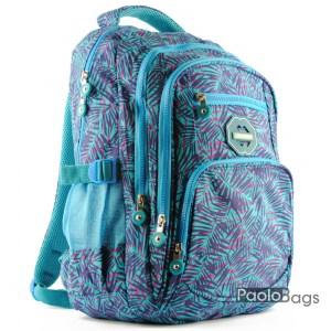 Синя ученическа раница евтина със шарка