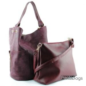 Дамска чанта тип торба зелена 21047