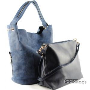 Дамска чанта тип торба зелена 21048