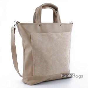 Дамска чанта 21658