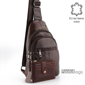 Луксозна мъжка чанта за гърди или гръб от естествена кожа 23521