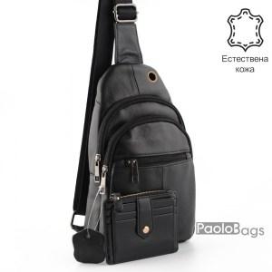 Луксозна мъжка чанта за гърди или гръб от естествена кожа 23522
