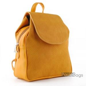 Дамска раница кожена произведена в България с изчистен и елегантен дизайн жълта