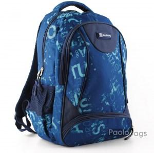 Ученическа раница евтина с джобове 26469 синя