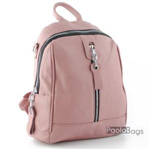 Евтина дамска раница розова кожена модел номер 23324-7