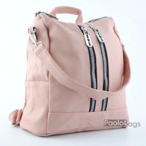 Розова дамска раница кожена евтина модел номер 2049011